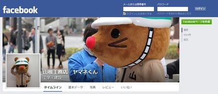 houkoku-1.jpg